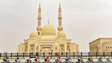 "Photo of ""طواف الإمارات"".. رحلة رياضية تاريخية بين المعالم السياحية"