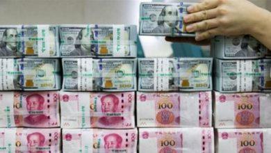 Photo of الدولار الأمريكي يخضع للحجر الصحي بسبب كورونا