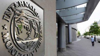 Photo of صندوق النقد يخصص تريليون دولار لمساعدة الدول على مكافحة كورونا