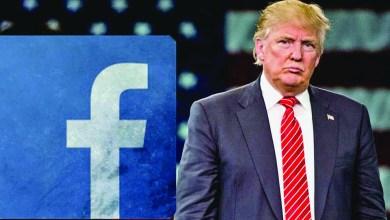 Photo of فيسبوك يزيل إعلانات حملة إعادة انتخاب ترامب