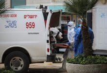 Photo of خوفًا من كورونا.. يقفز من نافذة المستشفى في إسرائيل