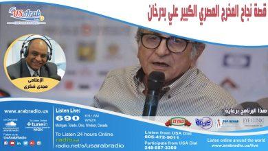 Photo of قصة نجاح المخرج علي بدرخان.. وكواليس زواجه بسعاد حسني