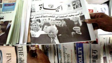 """Photo of بعد 70 عامًا من الصدور.. """"الحياة"""" تتوقف!"""