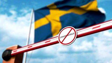 Photo of لماذا ترفض السويد عزل سكانها لمنع تفشي كورونا؟