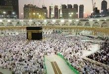 Photo of السعودية تدعو المسلمين للتريث قبل التخطيط للحج هذا العام