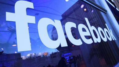 Photo of فيسبوك يقدم 100 مليون دولار دعمًا للمؤسسات الإعلامية