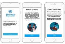 Photo of منظّمة الصحة العالمية تطلق تطبيقًا رسميًا لفيروس كورونا