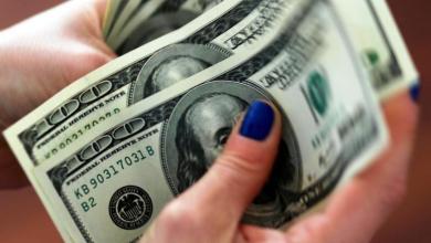 Photo of ذهبت لصرف المساعدة الحكومية.. فوجدتها 8.5 مليون دولار!
