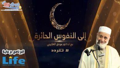 Photo of إلى النفوس الحائرة (7)- استشِر واستخِر وإذا عزمت فتوكّل على الله ولا تتردد