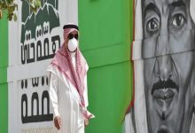Photo of السعودية تخفف قيود مواجهة كورونا وتعيد فتح المساجد