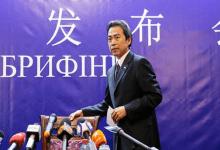 Photo of العثور على السفير الصيني لدى إسرائيل ميتًا في مقر إقامته