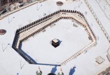 Photo of بيان سعودي حول عودة الصلاة في المسجد الحرام أواخر رمضان