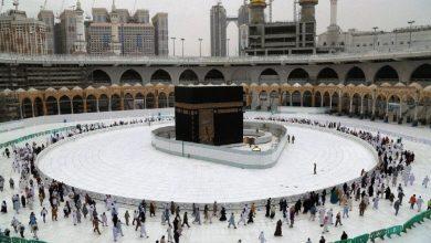 Photo of لأول مرة: الحج سيقتصر على أعداد محدودة من داخل السعودية