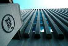 Photo of البنك الدولي: ضرورة اتخاذ التدابير للتعافي من تداعيات كورونا