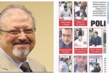 Photo of تركيا تبدأ محاكمة 20 مسئولًا سعوديًا بتهمة قتل جمال خاشقجي