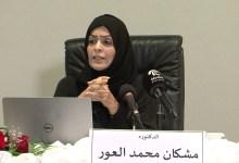 Photo of عِلمها في الأرض واسمها في المريخ.. الإمارات تودع رائدة الكيمياء