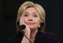 Photo of هيلاري كلينتون: ترامب قد يرفض مغادرة البيت الأبيض إذا خسر الانتخابات