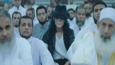 "Photo of دعوات فرنسية لمقاطعة ""نتفليكس"" بسبب مشهد مسئ للإسلام"