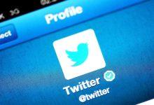 """Photo of تبعات مقتل """"فلويد"""".. """"تويتر"""" يحظر كلمات مرتبطة بالعنصرية"""