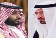 Photo of سعوديون يهاجمون سعد الجبري بعد اتهامه لولي العهد بمحاولة اغتياله