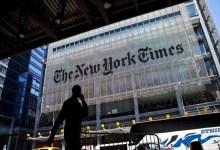"Photo of للمرة الأولى.. أرباح ""نيويورك تايمز"" الرقمية تفوق إيرادات نسختها المطبوعة"