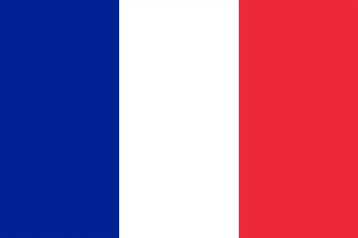 عيوب الهجرة الى فرنسا