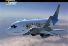 صورة شبح الطائرة