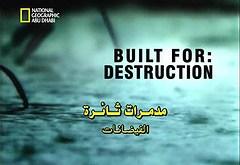 دمرات ثائرة : الفيضانات ناشونال جيوغرافيك ابو ظبي