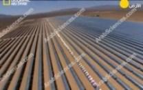 الطاقة الشمسية  ناشونال جيوغرافيك ابو ظبي