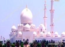 بيوت الرحمان : جامع الشيخ زايد الكبير