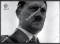 كشف مؤامرة هتلر