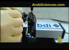 الباحثون : أجهزة الأستشعار