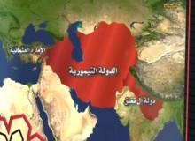التاريخ الإسلامي : ح13