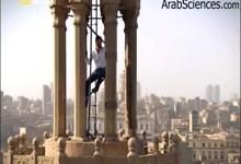 صورة لا تخبروا والدتي : القاهرة