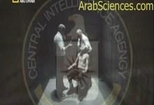 وكالة المخابرات المركزية السرية CIA