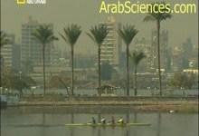 أنهار و حياة : نهر النيل