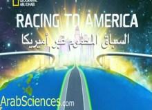 السباق المحموم عبر أمريكا : حلقة 1