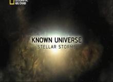 الكون المعجـز : العواصف النجمية