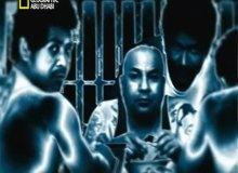 مسجون في الغربة : مواجهة ثوّار سييراليون