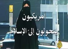 أمريكيون يتحولون إلى الإسلام