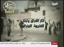 آثار العراق ولبنان - الغنيمة المنظمة