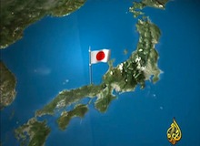جبال العالم : مياما اليابان