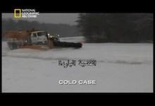 صورة تحقيقات كوارث جويّة : القضية الباردة