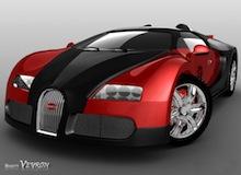 سيارة بوغاتي الخارقة