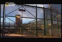 تفكيك هياكل عملاقة : السجن