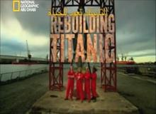 التايتنك تعود للحياة : بناء مقدمة السفينة