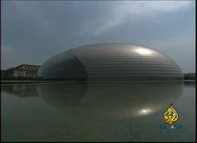 المركز القومي لفنون الأداء الصين