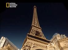تثمين مالايقدر بثمن : برج إيفل