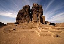 صورة مقتطف : حضارة كرمة
