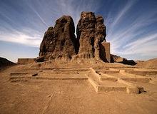 مقتطف : حضارة كرمة